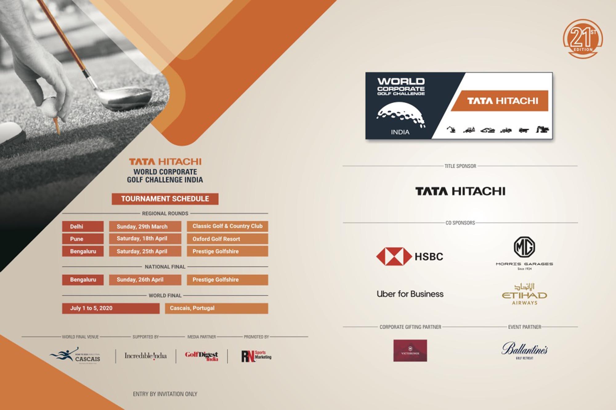 WCGC India 2020 season